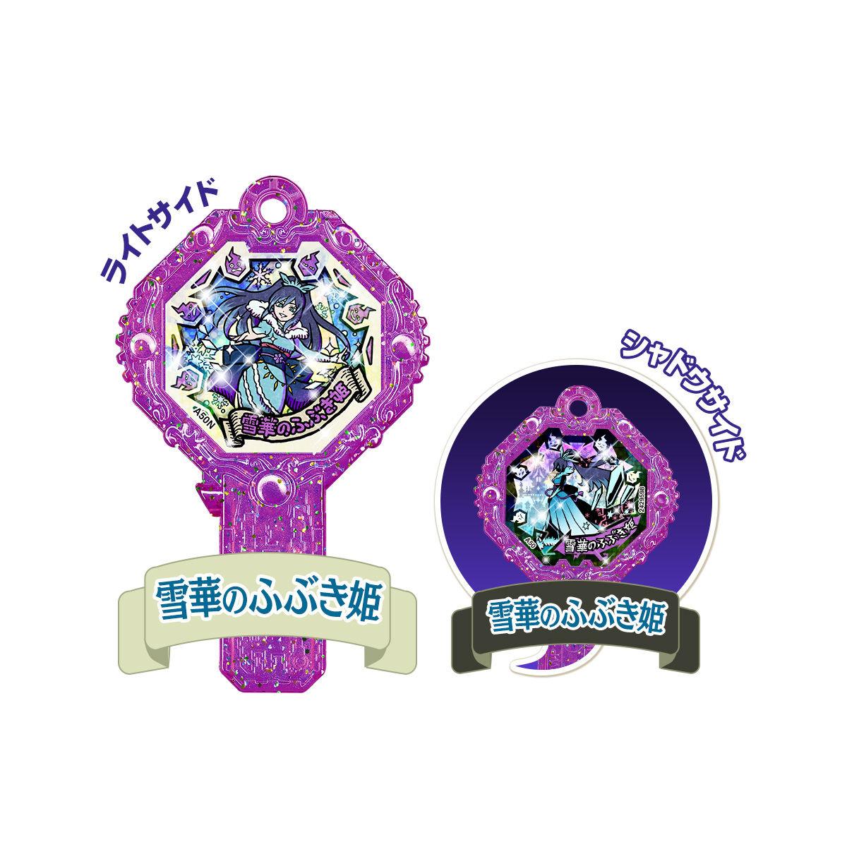 妖聖剣シリーズ04 DXアシュラ豪炎丸 妖聖剣&妖怪アークセット