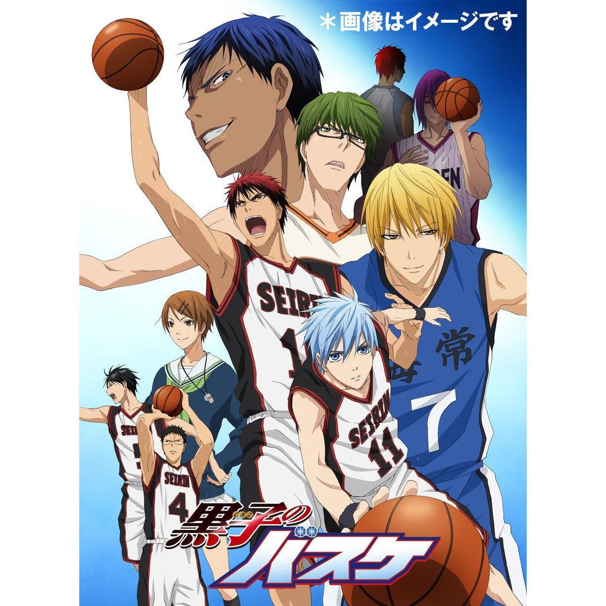 黒子のバスケ 1st Season Blu Ray Box 黒子のバスケ 趣味