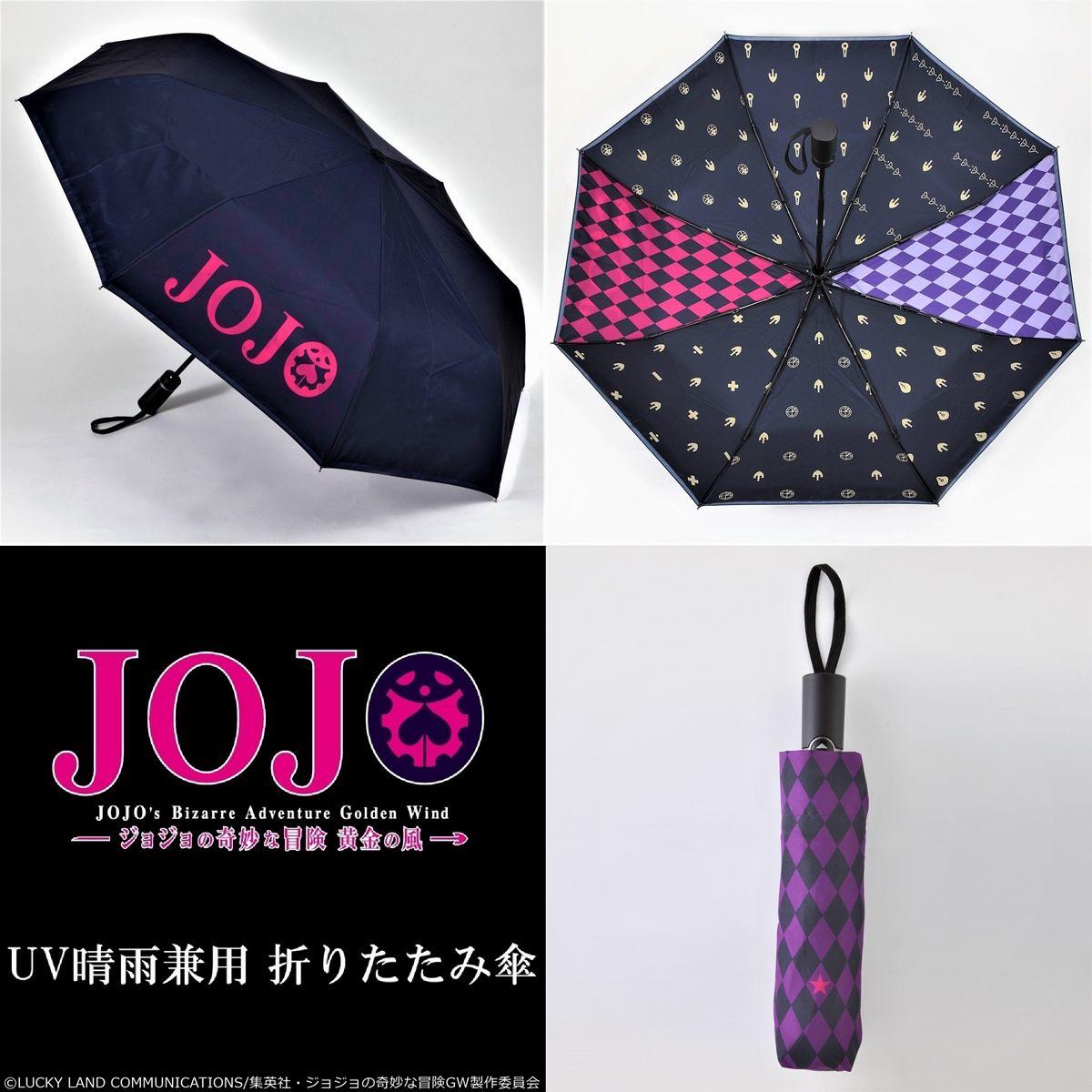 傘 折りたたみ