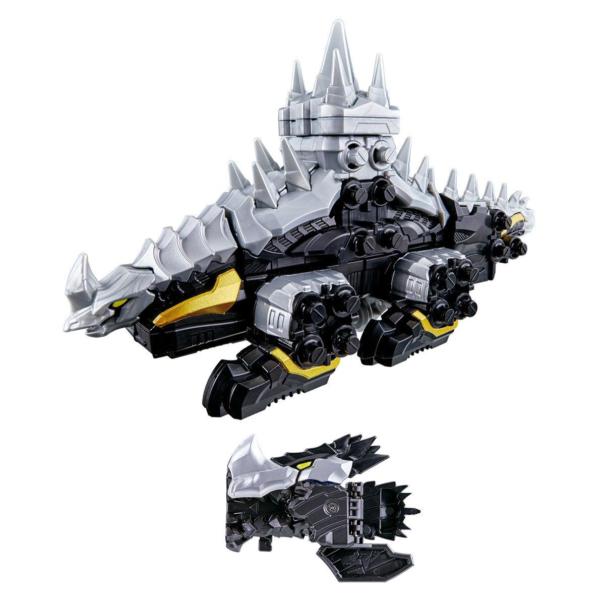 騎士竜シリーズ05 DXミルニードル
