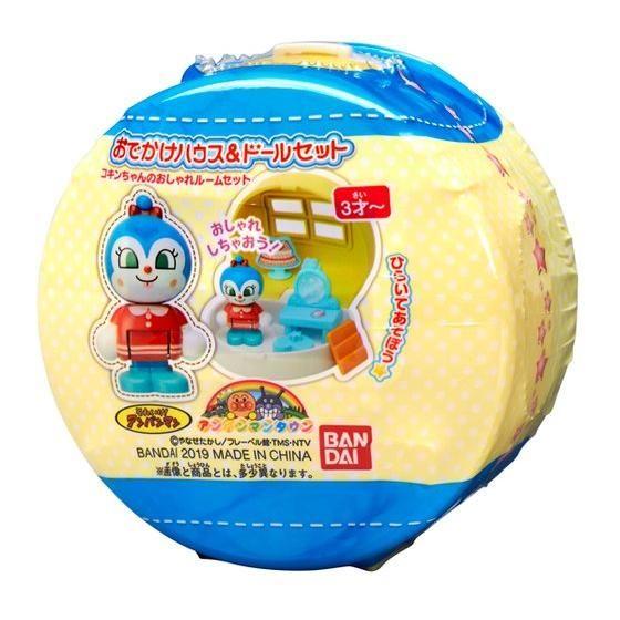 おでかけハウス&ドールセット第2弾 コキンちゃんのおしゃれルームセット