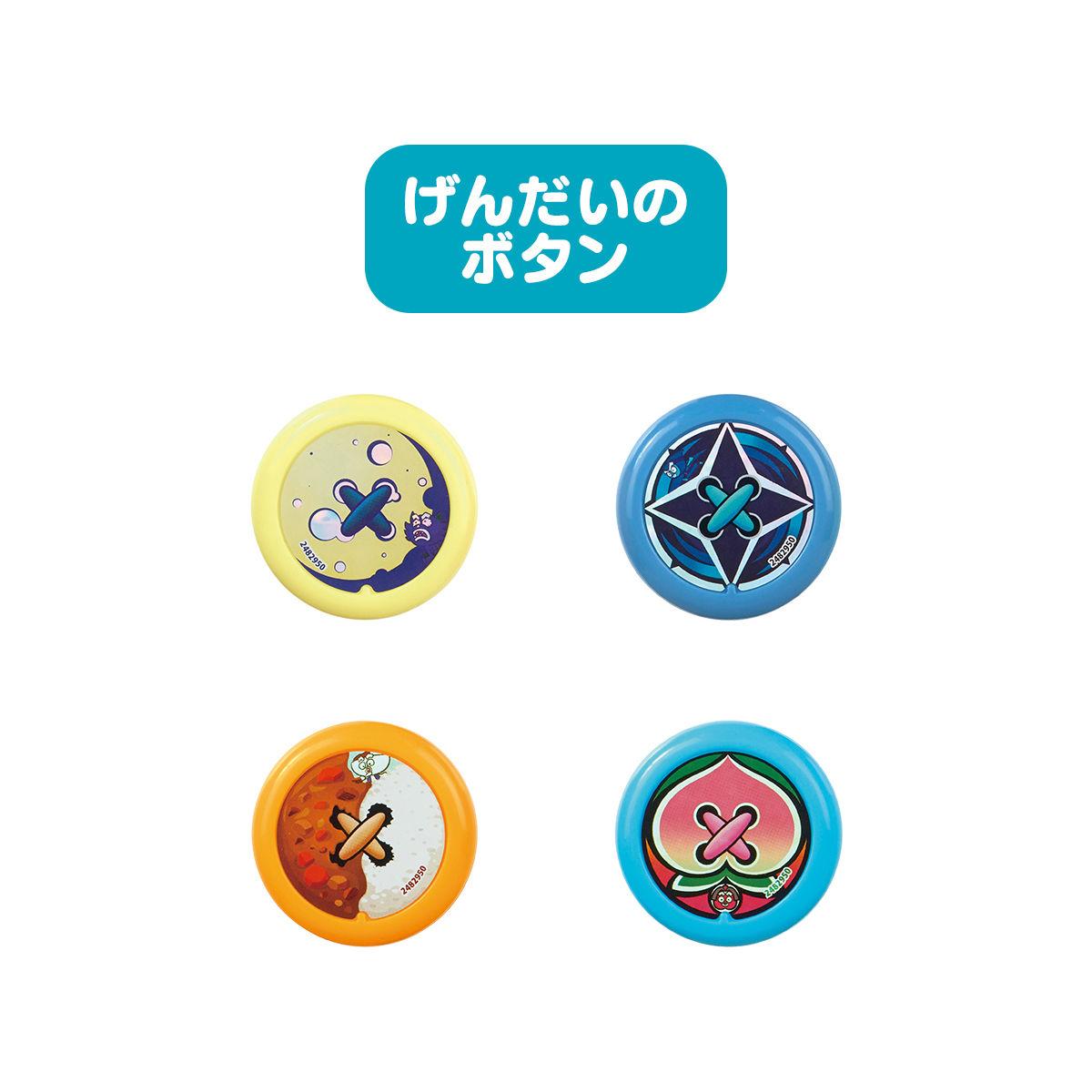 けだまのゴンじろーボタンコレクション02