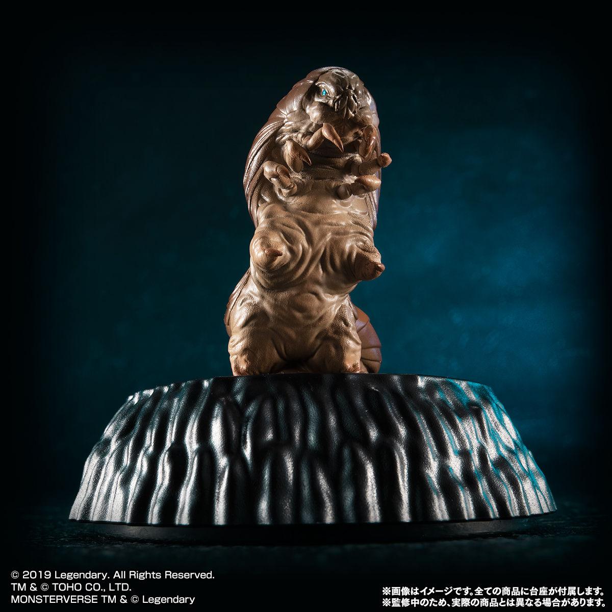 EX01 Mothra /& Rodan /& Mothra LARVA set figure Premium bandai limited HG D