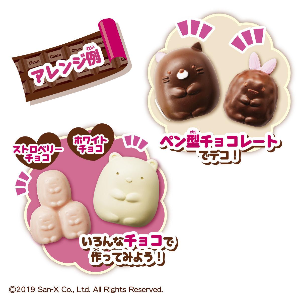 っ ぐらし チョコレート 工場 すみ コ