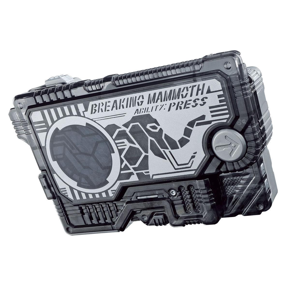 DXブレイキングマンモス&ブレイキングマンモスプログライズキー