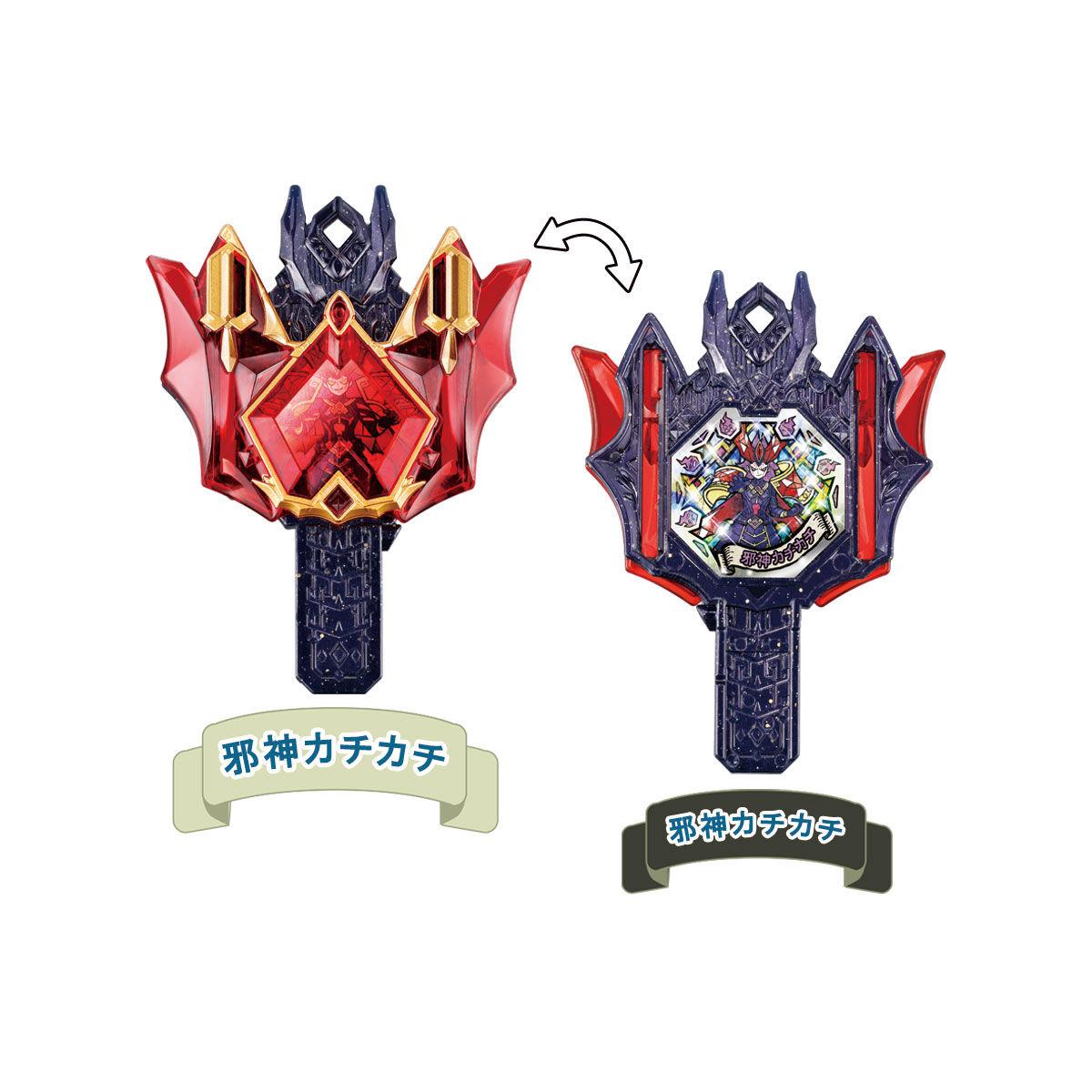 DX妖怪アークシリーズ03 妖魔一武道会 邪神カチカチ
