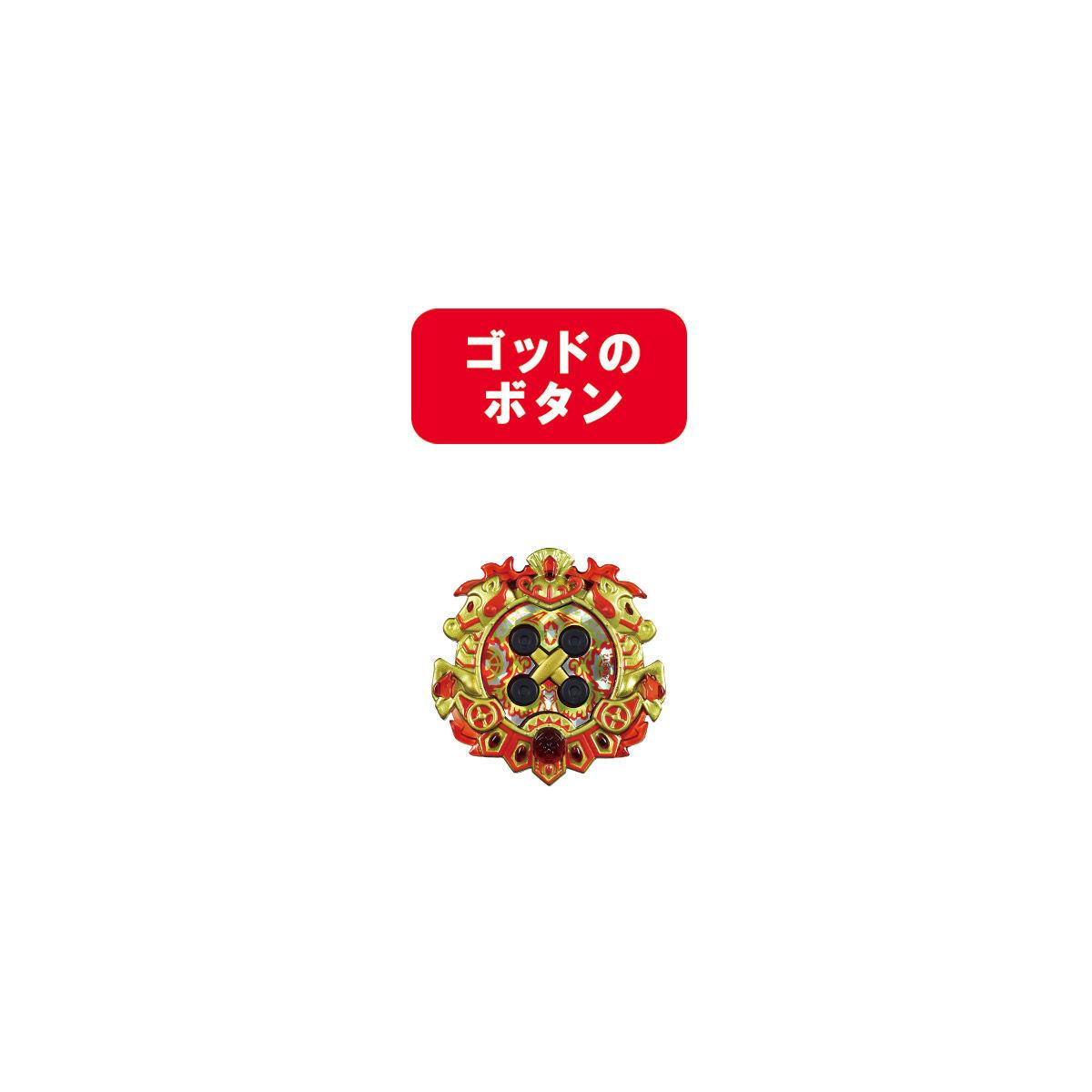 けだまのゴンじろーボタンコレクション03