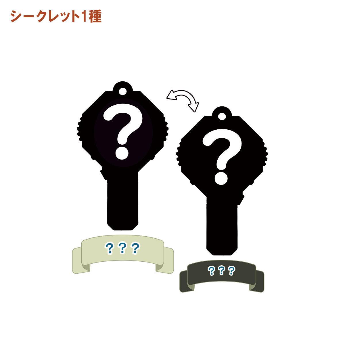 妖怪アークK 6 ~救え!絶滅危惧妖怪!~