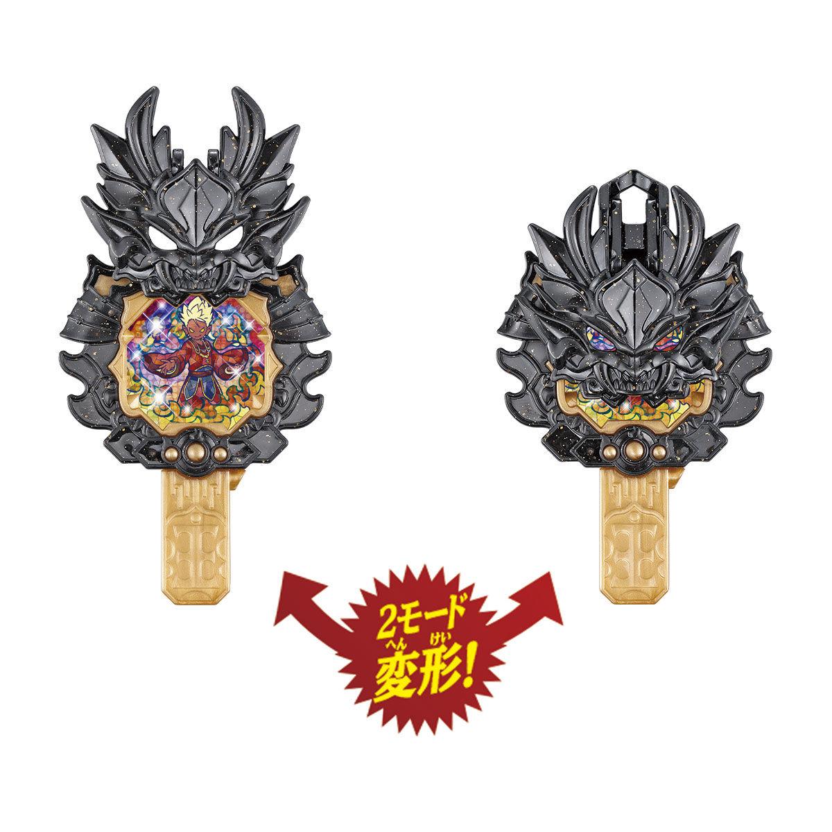DX妖怪アークシリーズ04 妖魔一武道会 エンマ大王