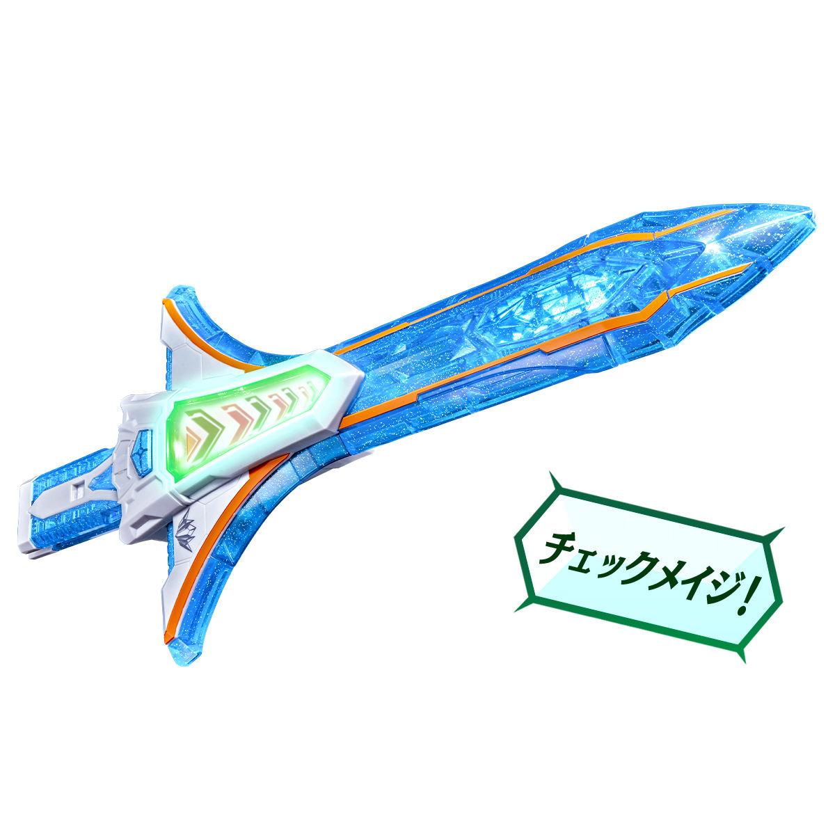 煌輝剣 DXキラメイソード