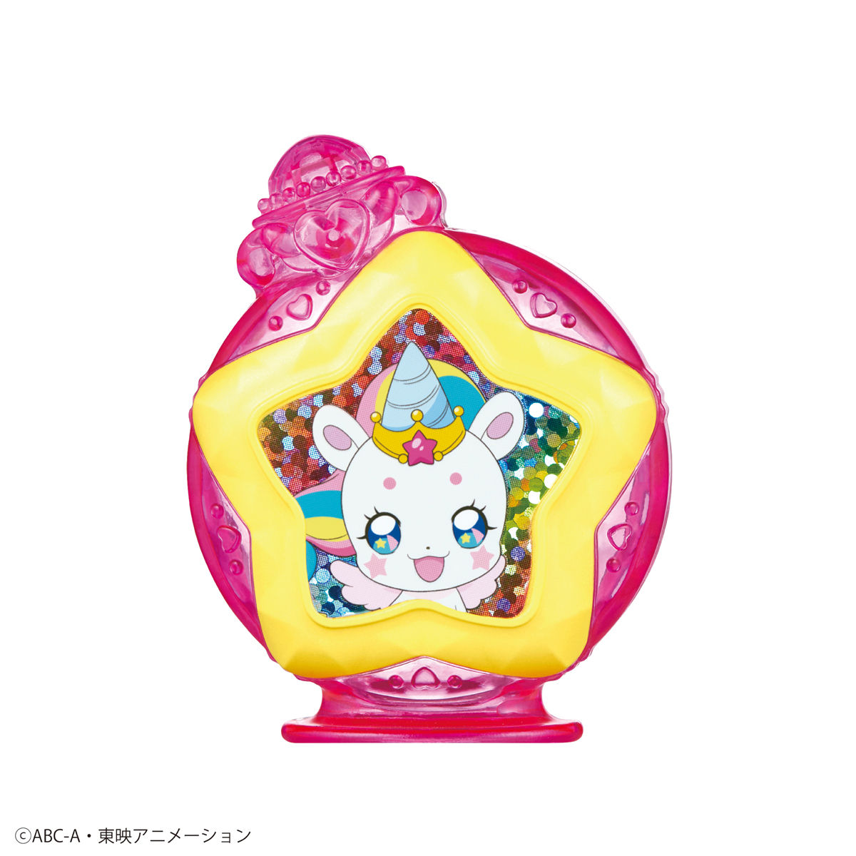 スター☆トゥインクルプリキュア スペシャルエレメントボトル
