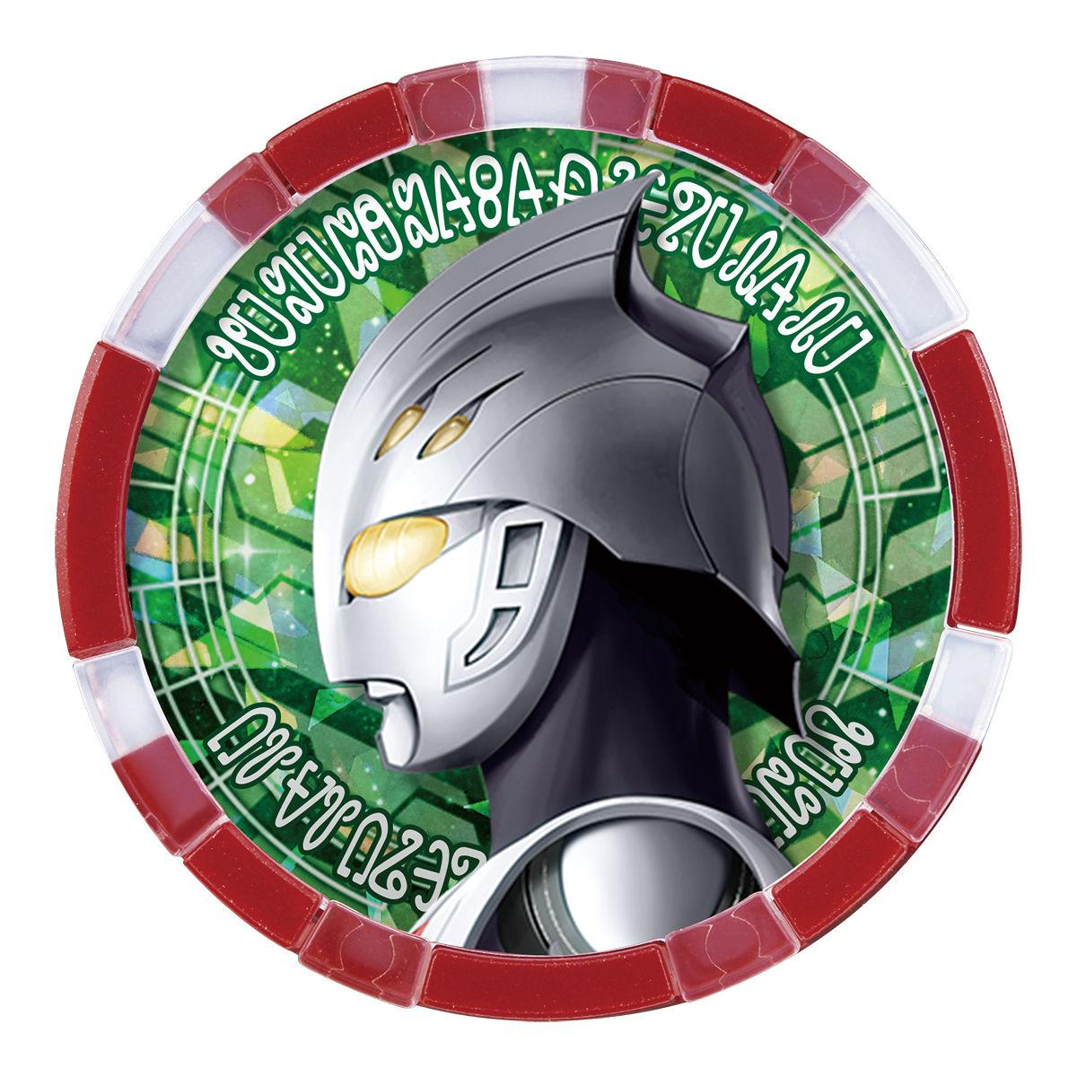 DXウルトラメダル ウルトラレジェンドセット01