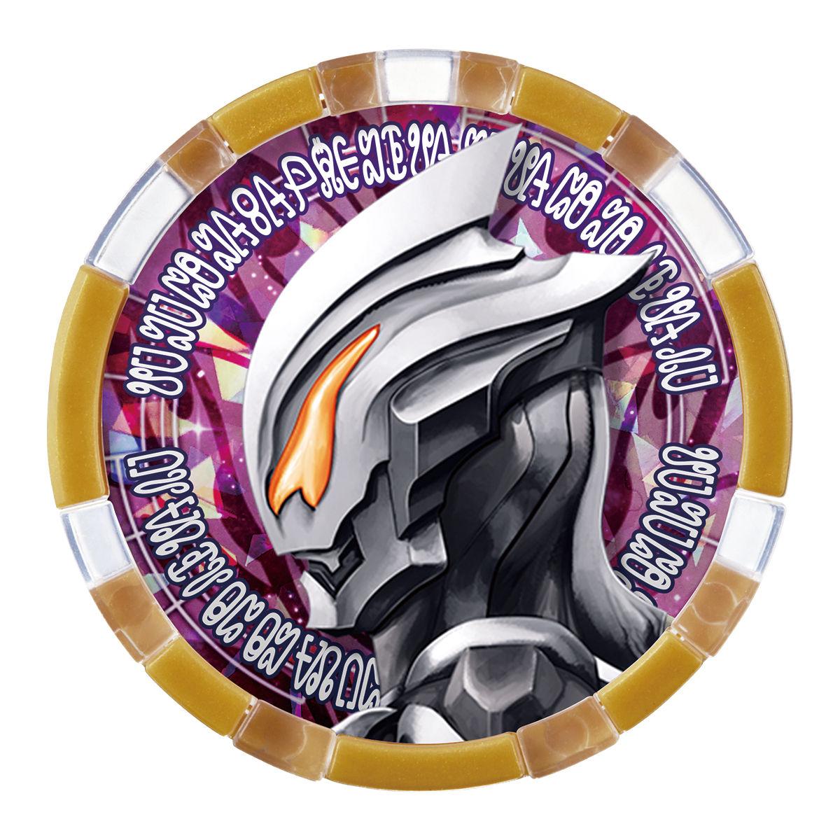 DXウルトラメダル ウルトラマンゼット デルタライズクローセット