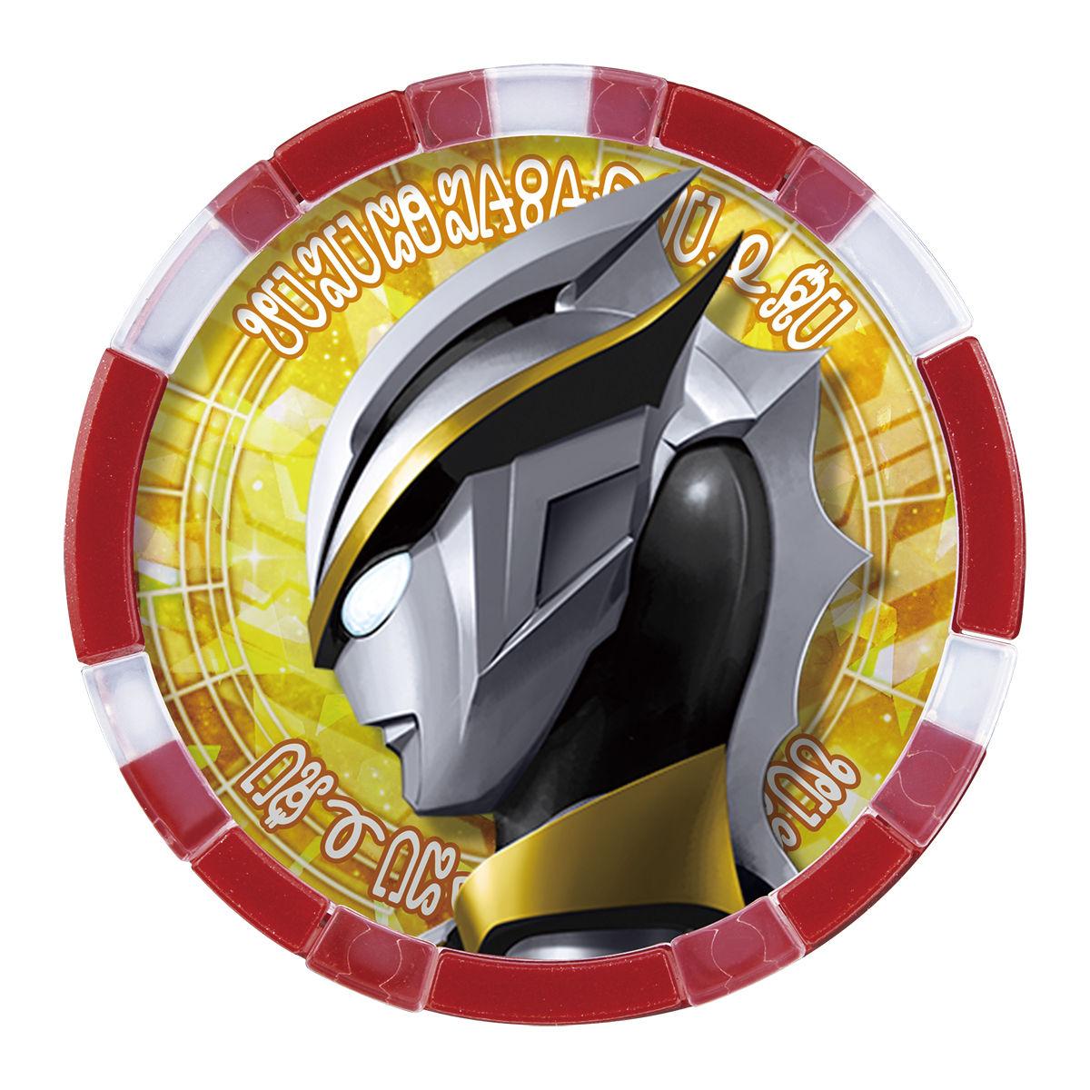 DXウルトラメダル ウルトラレジェンドセットEX02