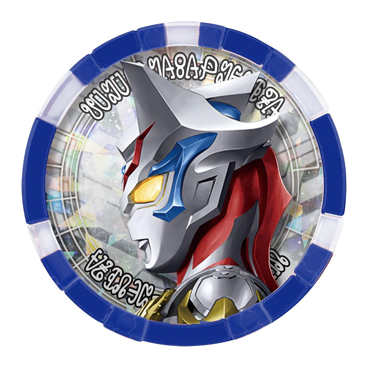 DXウルトラメダル ウルトラレジェンドセットEX03