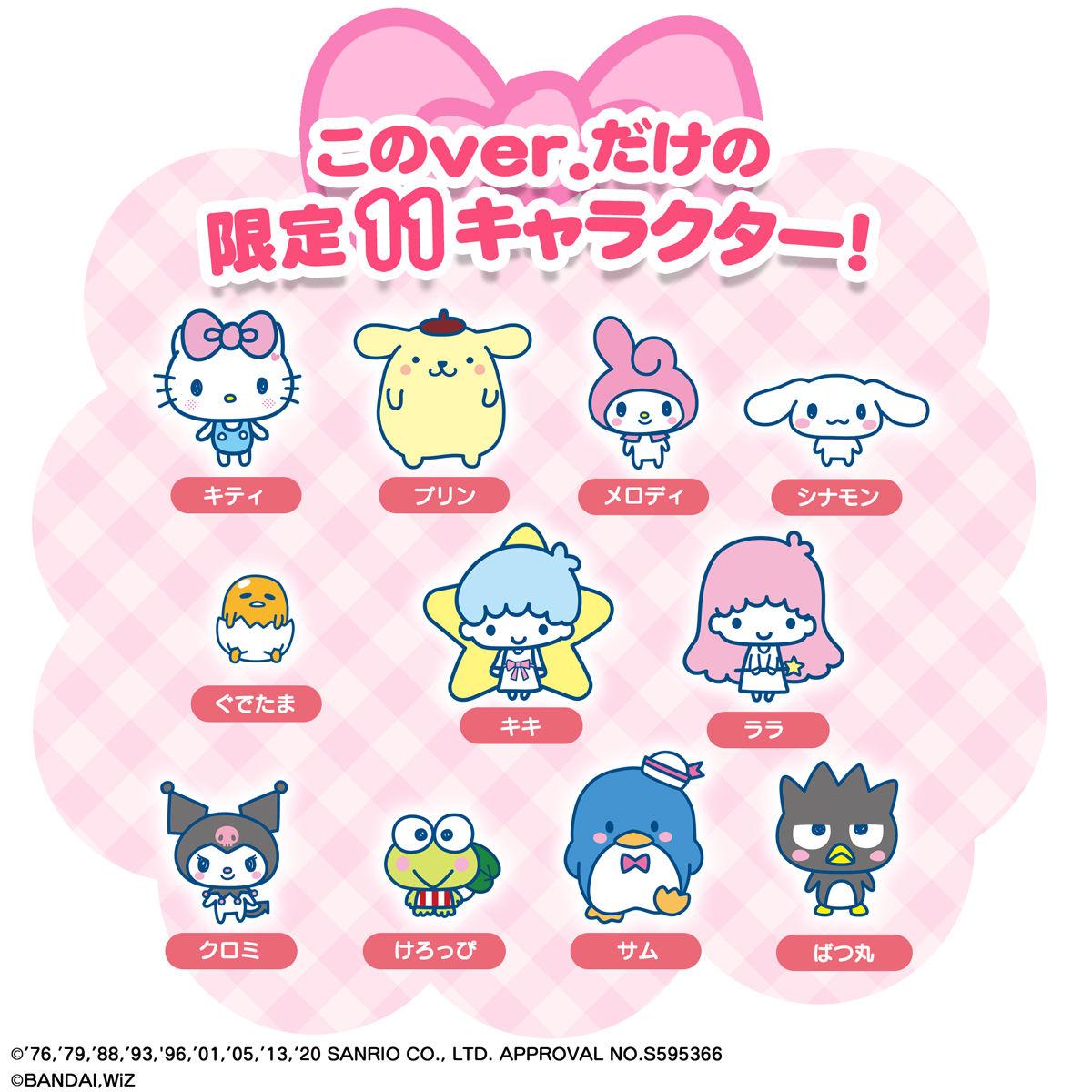 たまごっちみーつ サンリオキャラクターズDXセット