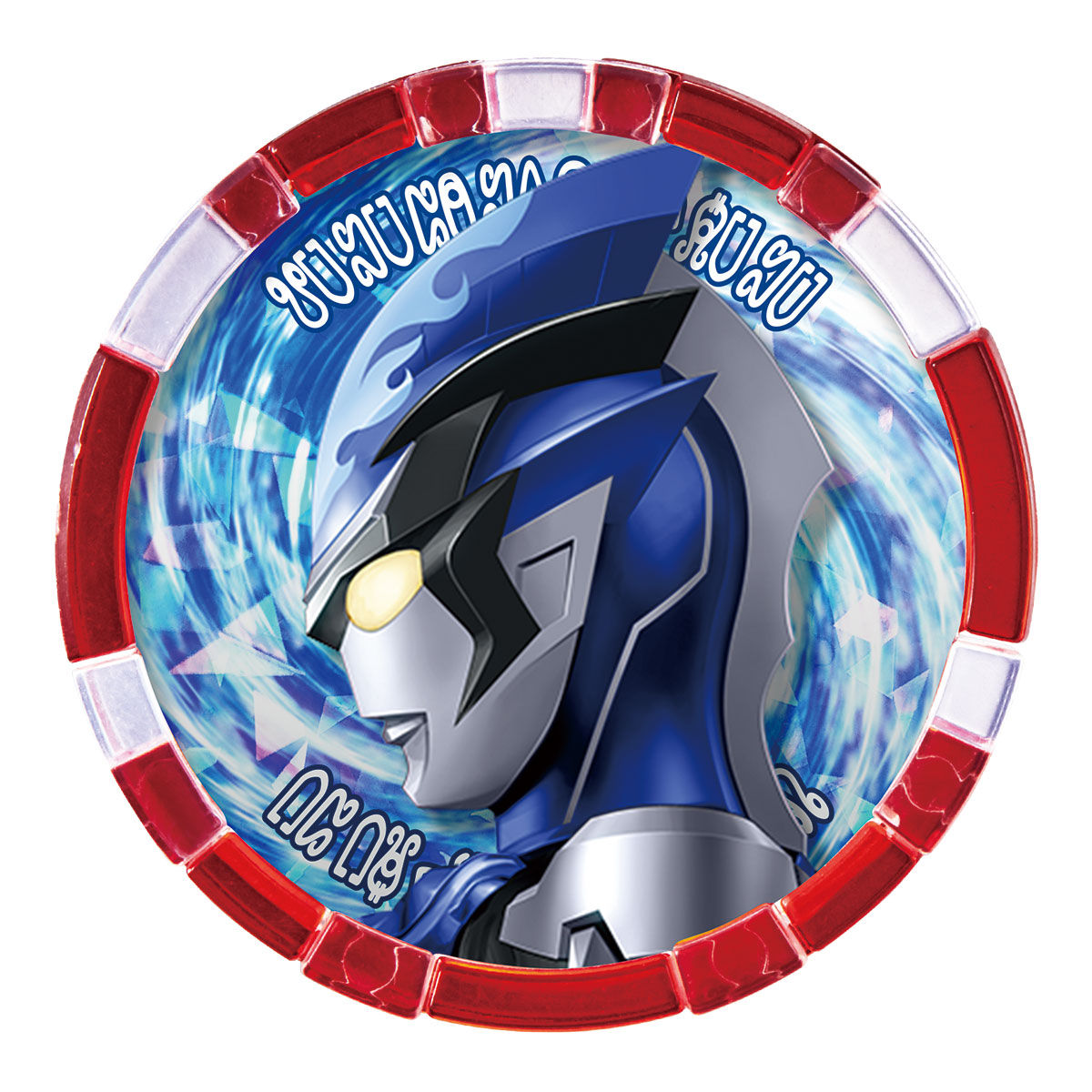DXウルトラメダルSP ニュージェネレーションヒーローズセット