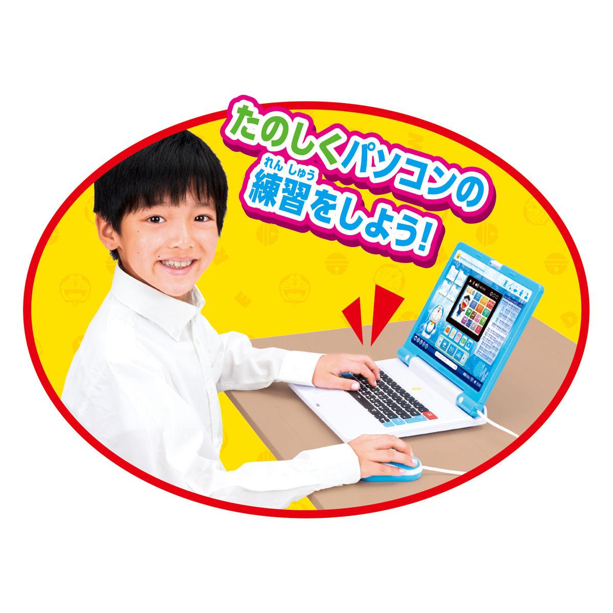 ドラえもんラーニングパソコン