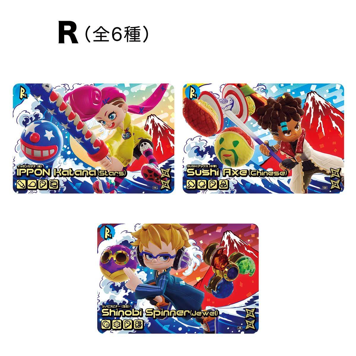 ニンジャラコレクションカード Vol.1