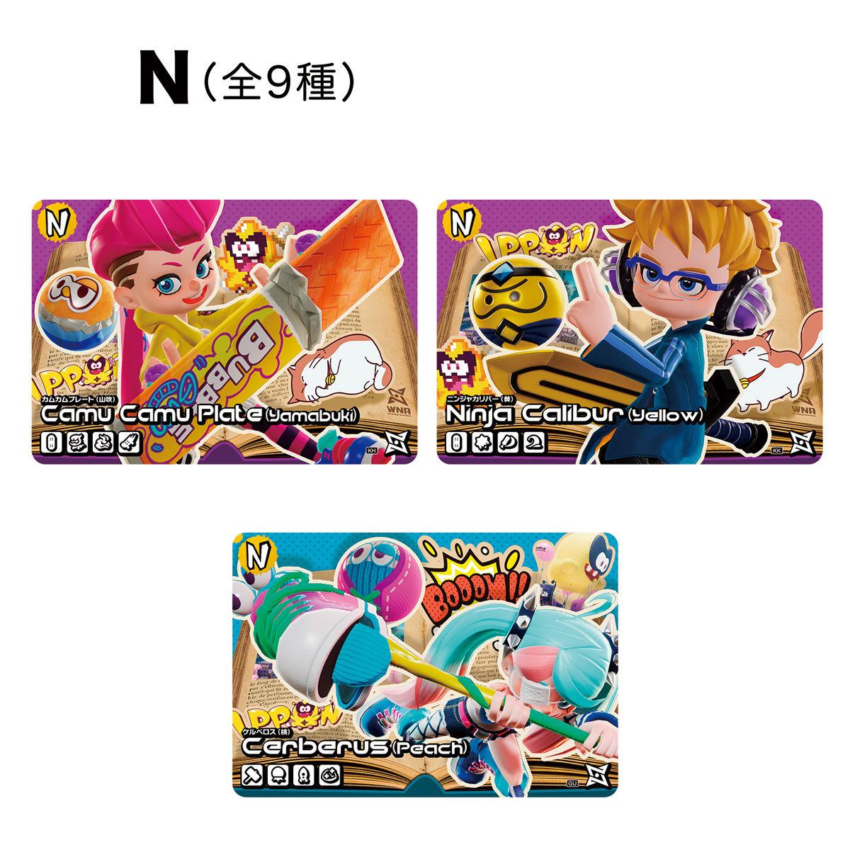 ニンジャラコレクションカード Vol.1+