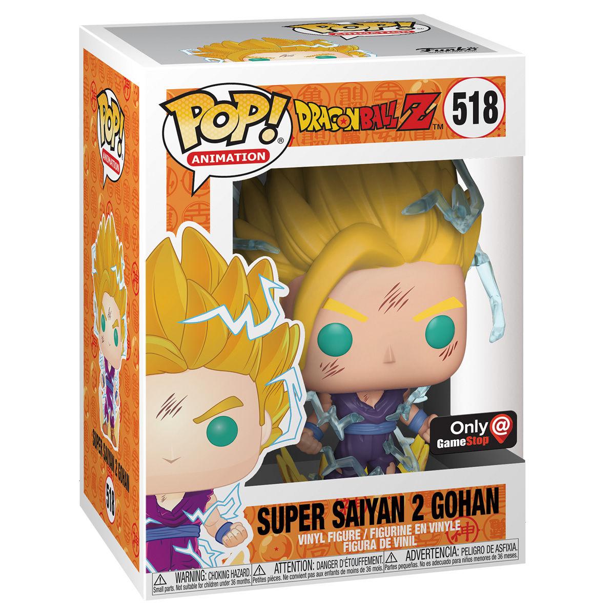 POP!アニメーション:ドラゴンボールZ 超サイヤ人2 悟飯