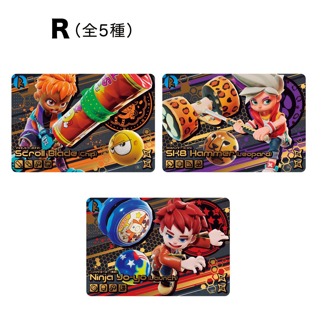 ニンジャラコレクションカード Vol.2