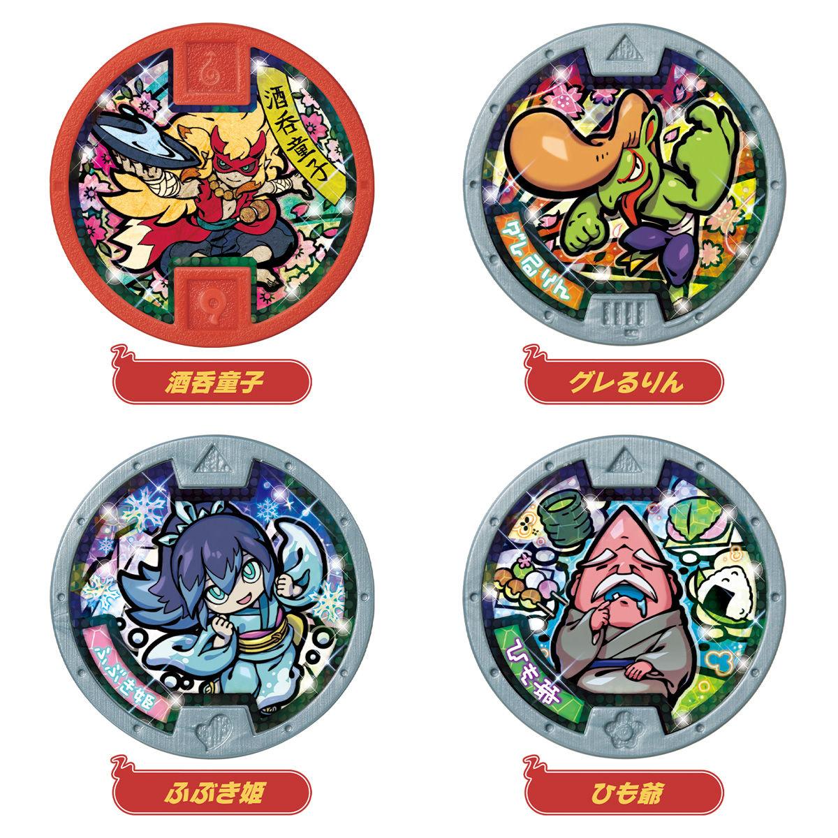 妖怪メダル♪ セット02 妖魔界からこんにちは!