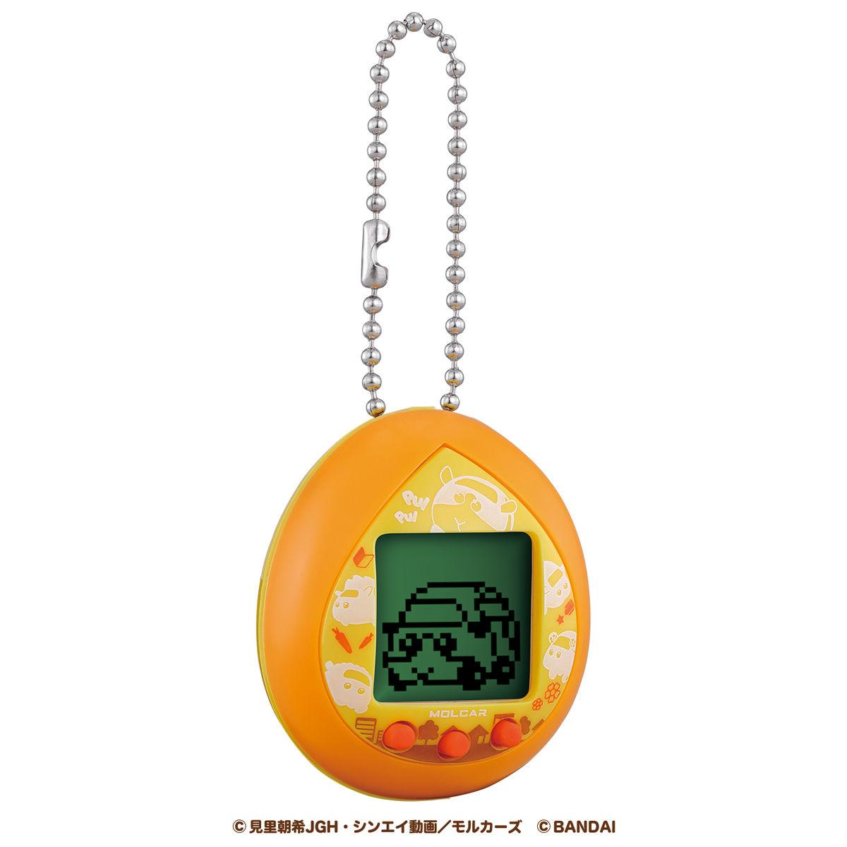 PUI PUI モルカっち オレンジカラー