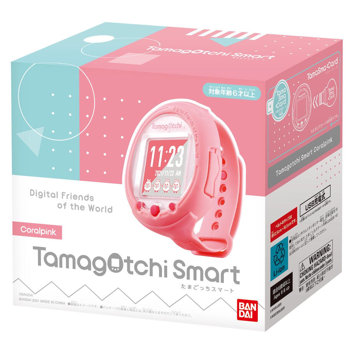 Tamagotchi Smart Coralpink