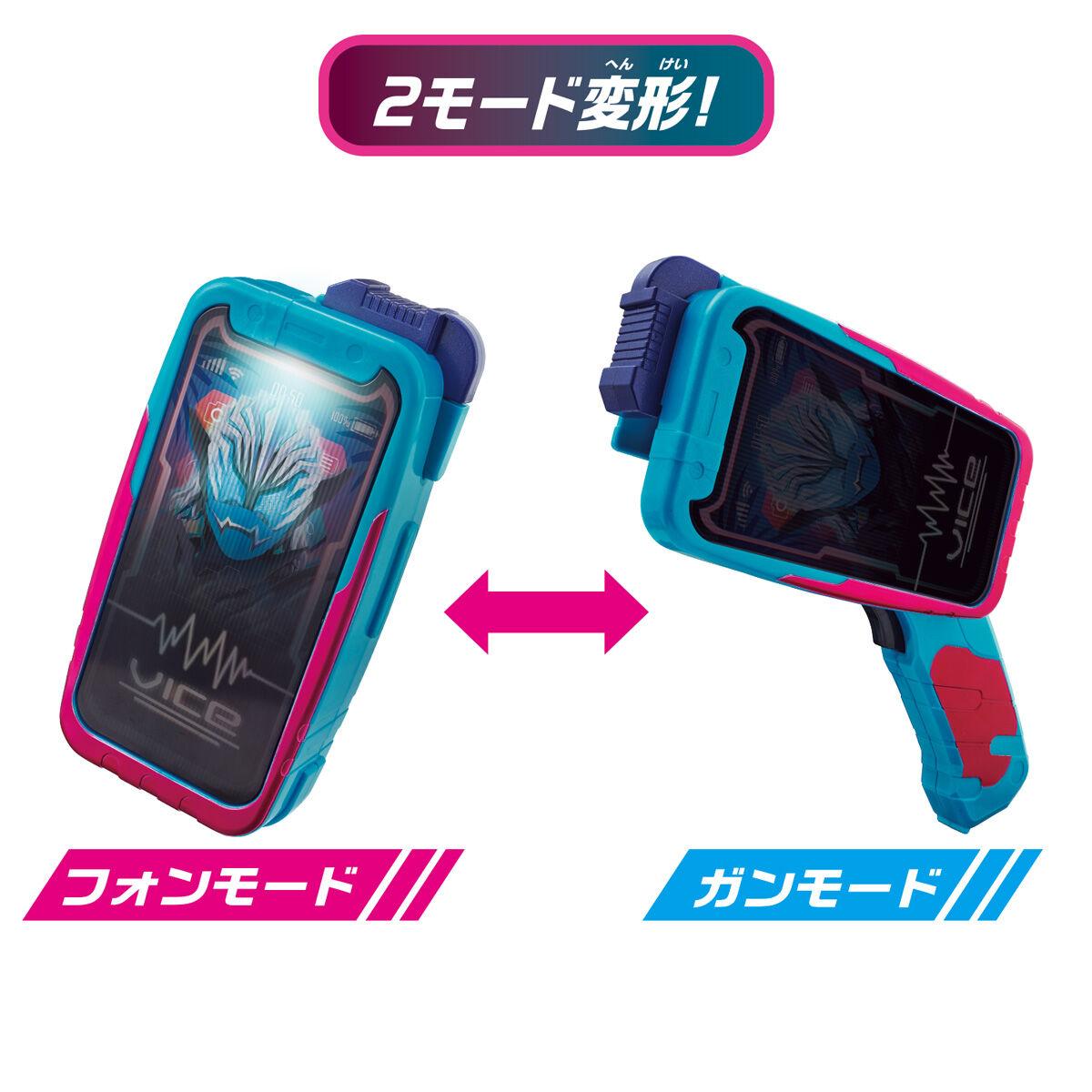 DXガンデフォン50