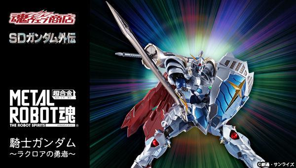Metal Robot魂 骑士高达(拉古罗亚的勇者)