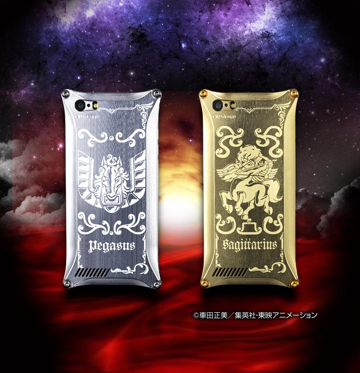 iPhone 5&5s対応メタルジャケット『Smart 黄金聖衣SAGITTARIUS』『Smart 青銅聖衣PEGASUS』